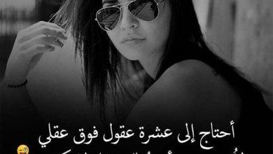 Photo of حالات واتس اب عن الغرور والتكبر عبارات مميزة