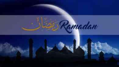 Photo of ما هي الطرق لإثبات رمضان ؟