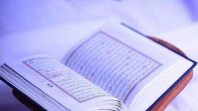صورة ما هي نوايا قراءة القرآن