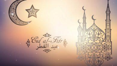 صورة لماذا أهدى الله عيد الفطر للمسلمين