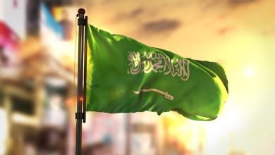 صورة تعبير جديد عن اليوم الوطني السعودي 90 لعام 1442 للهجرة