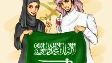 صورة صور بنات اليوم الوطني السعودي 1442
