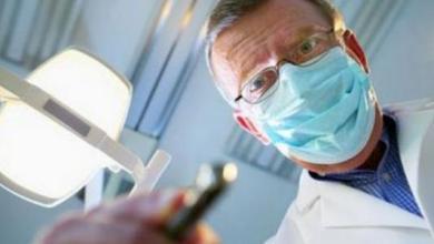 صورة تفسير حلم رؤية طبيب الأسنان في المنام