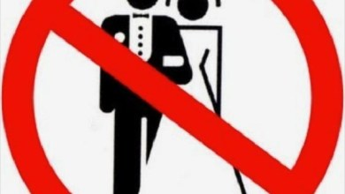 صورة الخوف من الزواج