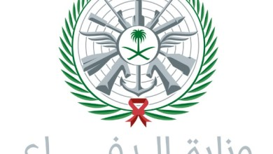 صورة تفاصيل الوظائف التي أعلنت عنها وزارة الدفاع في أفرع القوات المسلحة