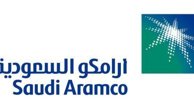 Photo of تفاصيل الأسهم المجانية للمواطنين من شركة أرامكو السعودية