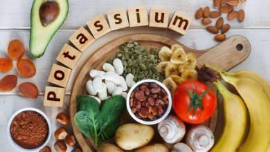 Photo of علاج ارتفاع البوتاسيوم بالأعشاب