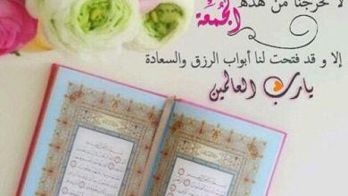 Photo of ادعية يوم الجمعة المستجابة , افضل ادعية تريح القلب وتيسر الامور نقرأها يوم الجمعة