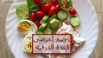 Photo of أفضل برنامج رجيم لمرضى الغدة الدرقية