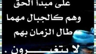 Photo of خواطر وعبارات جميلة عن الرجولة والوفاء بالعهد
