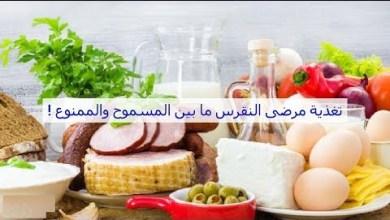 صورة اطعمة مفيدة لعلاج مرض النقرس و التخفيف من حدة نوباته