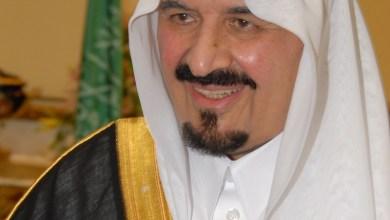 Photo of أبناء الأمير سلطان بن عبد العزيز آل سعود بالترتيب