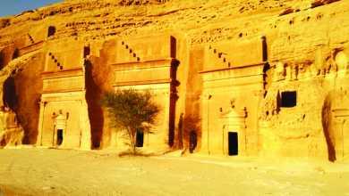 Photo of قائمة متاحف المملكة العربية السعودية