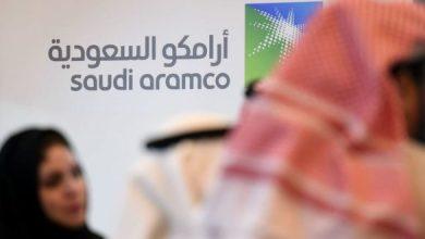 Photo of إعلان سعر إغلاق سهم أرامكو اليوم الإثنين 4 مايو