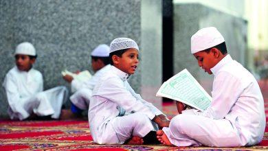 صورة 6 طرق بسيطة لتحفيظ القرآن الكريم للأطفال