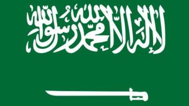 Photo of اهم 3 حقائق عن المملكة العربية السعودية