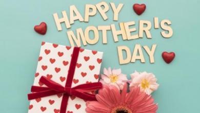 صورة كلمات رقيقة للأم ,أجمل صور مميزة بمناسبة عيد الأم