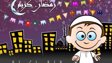 Photo of صور تهنئة شهر رمضان , أروع صور التهنئة بشهر رمضان الكريم