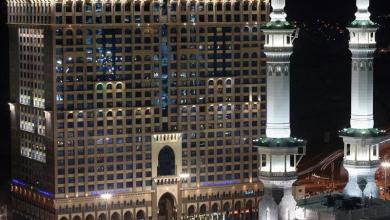 Photo of أفضل وأرخص 20 فندق في مكة