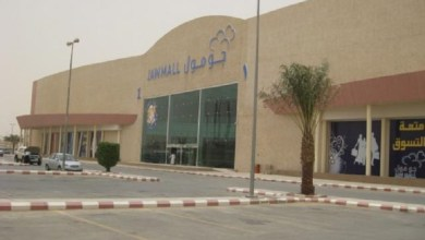 Photo of أشهر 7 أماكن للتسوق في الخرج