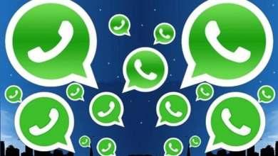 Photo of 5 أشخاص بمكالمة.. ميزة جديدة من واتساب بسبب كورونا
