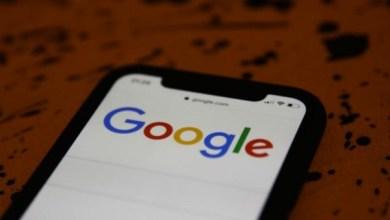 """Photo of جوجل تسمح لك بمنح """"بقشيش"""" لموقعك المفضل"""