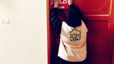 Photo of غلق صالون نسائي إثر مخالفته لإجراءات منع التجول للحد من انتشار فيروس كورونا في القريات