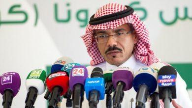 صورة تفاصيل إعلان بدء مرحلة مهمة للفحص الموسع في السعودية