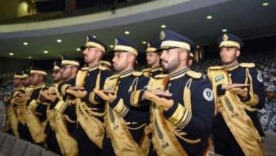 Photo of الإستعلام عن نتائج قبول كلية الملك فهد الأمنية بدورة تأهيل الضباط (50) أبشر