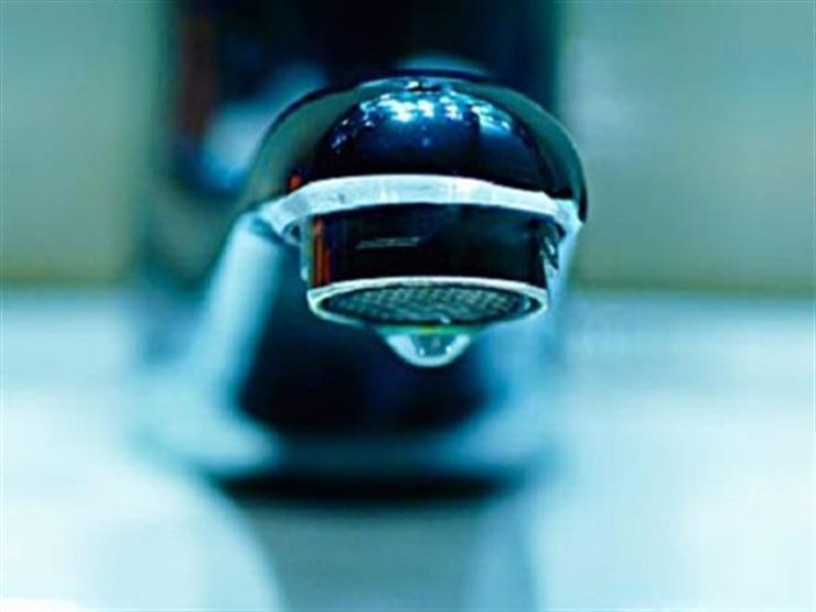 الاستعلام عن فاتورة شركة المياه