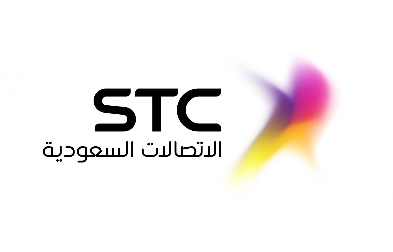المكالمات إلى مغلق اتصالات STC