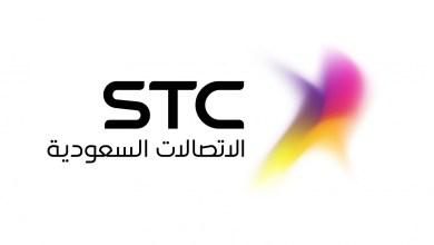 Photo of تحويل المكالمات إلى مغلق اتصالات STC