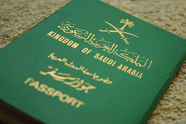 تأشيرة خروج وعودة مقيم