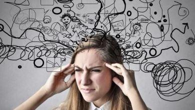 Photo of عدم التفكير في كلام الناس