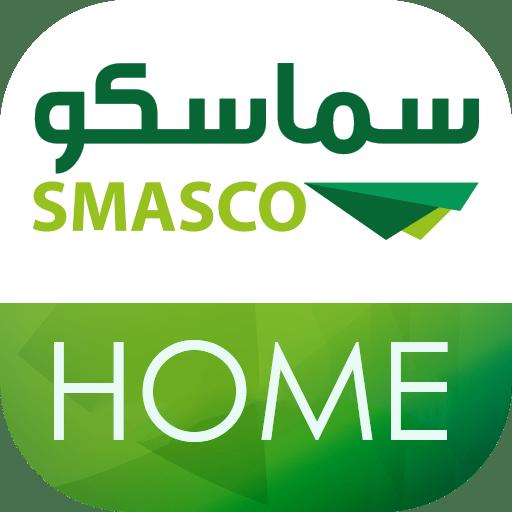 سماسكو في السعودية