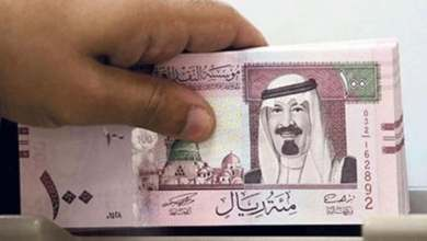 Photo of بنك التسليف قرض الأسرة كم المبلغ