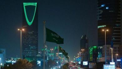 صورة كم عدد محافظات السعودية