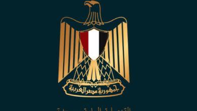 صورة حجز موعد السفارة المصرية بجدة
