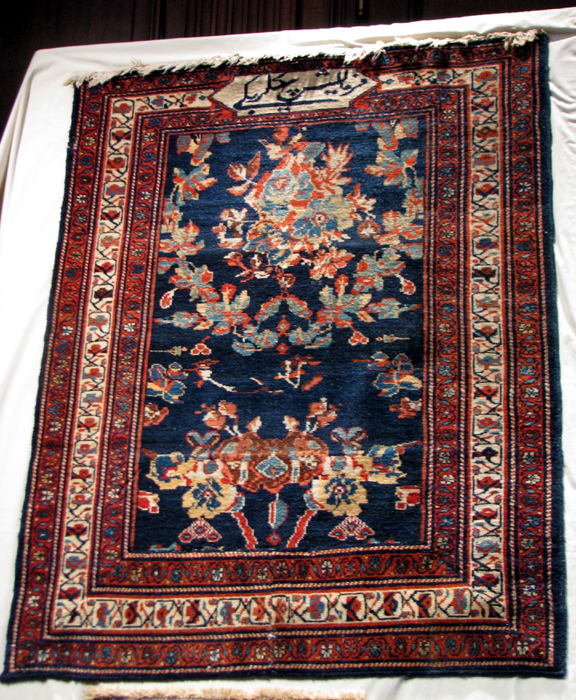 068 Inscribed rug