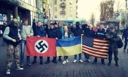Националисты в Украине