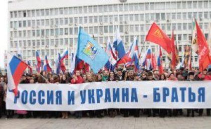 Братья Украина и Россия