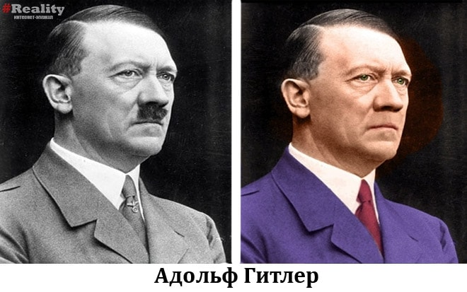 Гитлер без усов