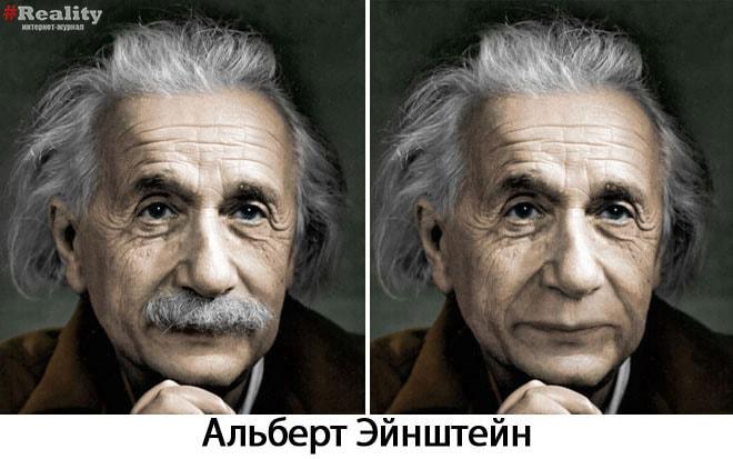 Эйнштейн без усов