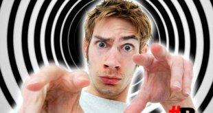 Внушение гипноз