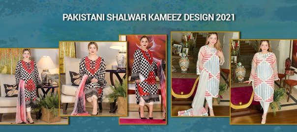 shalwar kameez design ladies