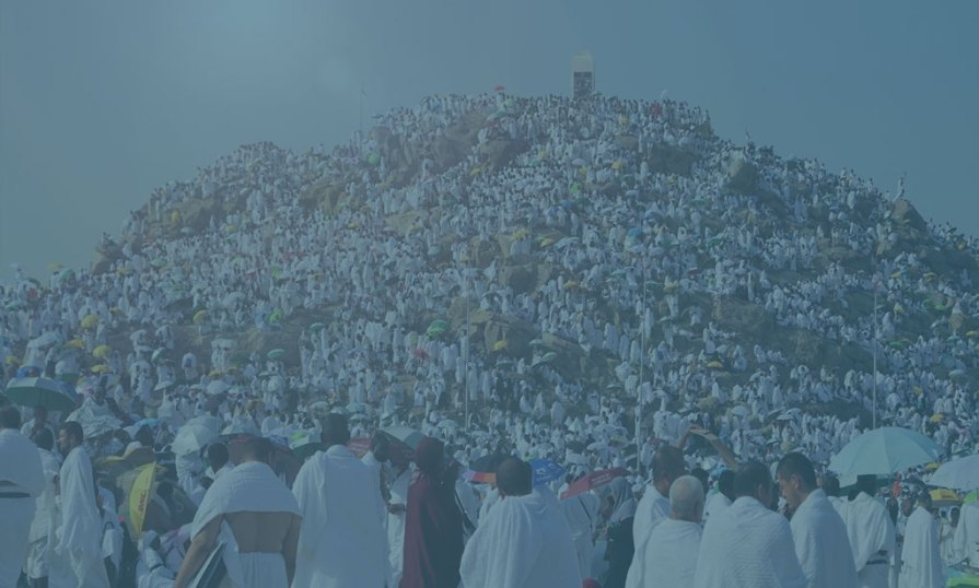 What Is The Islamic Ritual In The Last Days Of Hajj Product Image