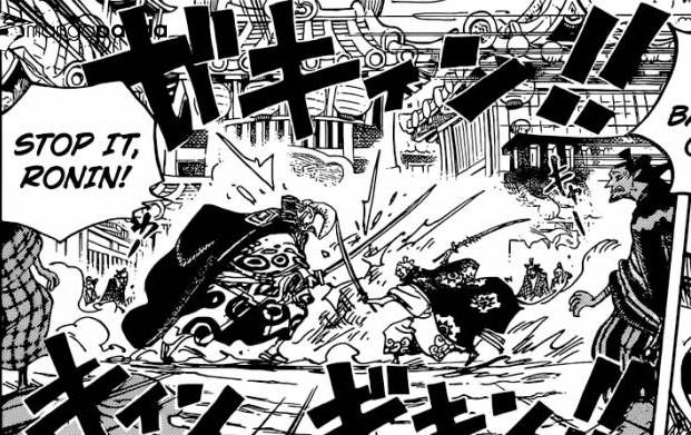 Zoro vs. Kyoshiro