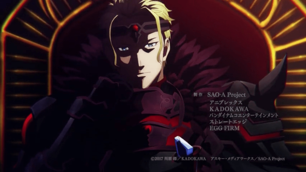 Pacing Problems of SAO, Dark Emperor Vecta