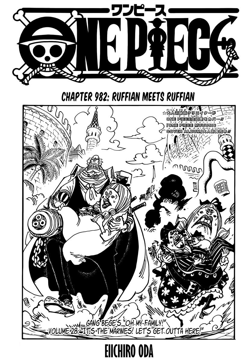 One Piece Chapter 982 Cover Page
