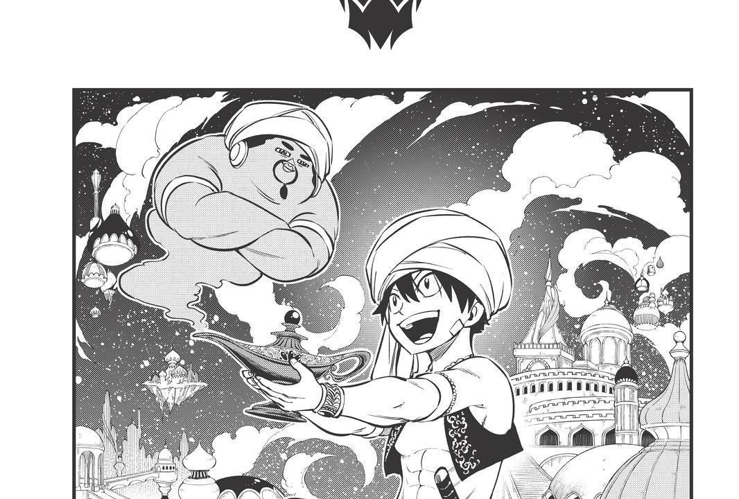 Edens Zero Chapter 135 Cover Page